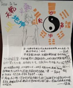 教师节55班贺卡