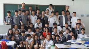 55班大家庭2